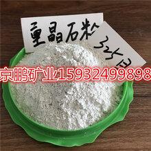 供应重晶石粉涂料橡胶用重晶石粉钻井助剂用重晶石粉