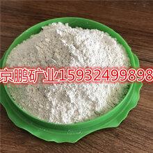 长期供应重晶石粉天然精细重晶石粉防辐射专用重晶石粉图片