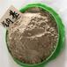 大量批发优质活性白土用膨润土混合肥料的添加剂膨润土