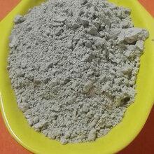 大量生产白云质石膏粉黏土质石膏粉滑石石膏粉免费拿样图片