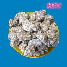 麦饭石粉饲料用种花用麦饭石粉厂家批发图片