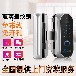 深圳龍華維修門禁控制器門禁機增加靈敏度綜合布線公司
