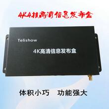 新产品AP67高清4K四核信息发布盒网络广告播放发布系统有线wifi图片