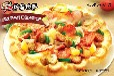 披萨做法大全什么披萨加盟比较好