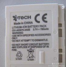 供应中山古镇led灯具激光打标机商标编码激光镭雕机