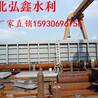 河道钢闸门厂家来河北弘鑫水利机械有限公司-供应信息-