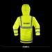 廠家甘肅威盾300D牛津布反光雨衣防護衣防護服