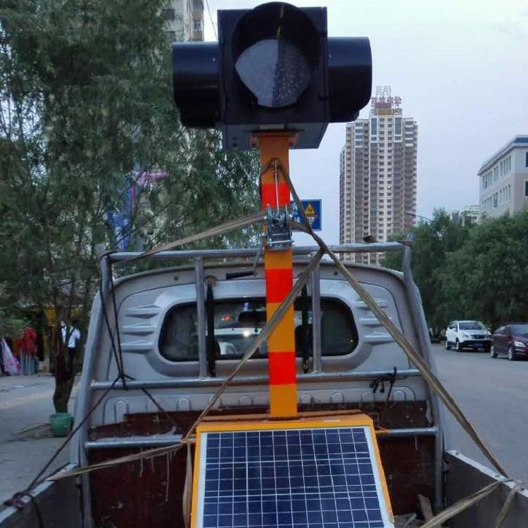 厂家直销甘肃威盾太阳能信号灯/移动红绿灯能单相位移动满屏灯