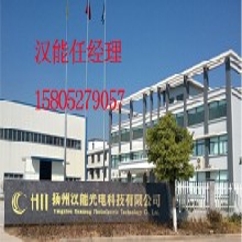 汉中太阳能路灯厂家