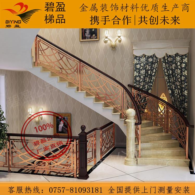 欧式铜楼梯扶手铝雕刻护栏楼梯栏杆精雕镂空家用图片