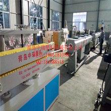 青岛中瑞SJ65PP/PPPR/PP-R管材生产线图片