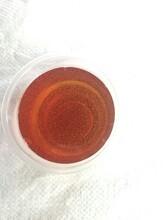 上海红信厂家直销丙烯酸盐灌浆料注浆液质量保证图片