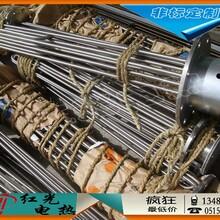 南京供应大功率法兰电热管,非标定做,厂家直销