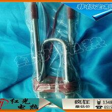 红光供应潜水式电热管,防水电热管,u型电热管,高功率加热管,钛电加热管,耐酸碱加热管