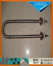 上海双u型电热管,不锈钢电热管,非标定制,质量保障