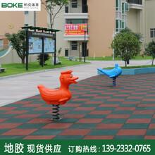 贵州室外运动型地垫幼儿软胶垫红色绿色畅销图片