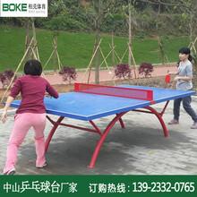 佛山小区楼下安装乒乓球台钢化板不生锈乒乓球桌送货图片