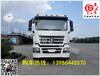 25吨散装水泥、烟煤粉运输车