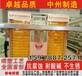 中州喷塑小蛋鸡笼吉林养鸡设备自动清粪机捡蛋机上料机