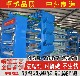 中州喷塑鸡笼甘肃养鸡设备自动清粪机捡蛋机上料机系列