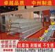 供应台湾环保小蛋肉鸡笼喷塑鸡笼养鸡设备上料机清粪机捡蛋机