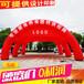 双拱门开业充气6米8米10M12米彩?#20154;?#25329;门双层双排彩虹门