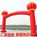 8米方形开业灯笼柱门亭促销拱门可以免费设计可印刷单色多色LOGO