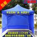3x3米带围帘广告帐篷户外活动促销帐篷摆地摊帐篷可以印刷