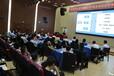 陽江企業老板EMBA總裁班在讀人員