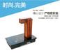硅格GG-C03精致小家电即热式泡茶器