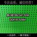 广州筛网厂供应工业机械过滤原料/配件冲孔板过滤网各种规格尺寸可订制可喷涂