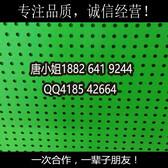 加厚孔板洞洞板上墙孔板片手机配件货架烤漆孔板日用品货五金工具