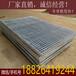 清远镀锌钢格栅揭阳复合型钢格板广州格栅板厂家