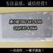 专业生产孔型冲孔网多孔板穿孔板金属板网镀锌冲孔网