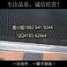 供應高質不銹鋼糖泥濾網/離心機篩網篩網廠家過濾網音響網罩廣東沖孔網廠家