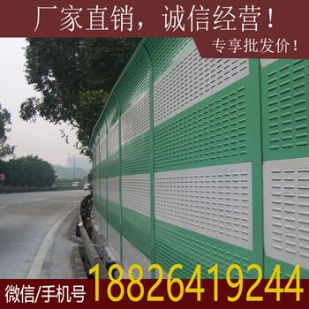隔音屏有哪些优势,隔声屏障,隔音墙,广州哪里有声屏障厂家