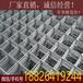 厂家供应建筑网片钢筋网片地暖网片铁丝网片钢丝网片舒乐板网片镀锌网片