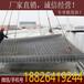 广州厂家直销不锈钢电焊网围栏网养殖网防护网护栏网荷兰网铁丝网库存