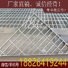 广州厂家加工定制镀锌格栅板重量室外楼梯踏步板雨水井盖板图片