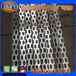 奥迪4S店外墙装铝板户外凹凸穿孔铝板幕墙长城梯形冲孔铝板装饰网板
