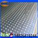 不锈钢圆孔冲孔网铁板网电脑桌专用冲孔网板0.7厚板44网孔