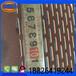 珠海工厂直销孔板数控冲孔网板金属打孔板可来料加工定做