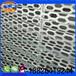 正品廠家供應廣汽傳祺4s店外墻裝飾網鋁板六角網蜂窩網