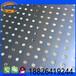 供應鍍鋅板沖孔板批發零售6孔10距貨架孔板展銷會掛鉤板