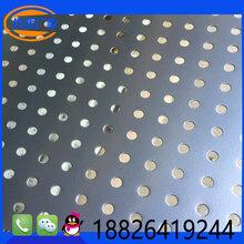 供应广凤凰联盟登录铝板冲孔板、圆孔网孔、厚度、冲孔板生产标准图片