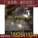 深圳新型爬架網珠海樓房沖孔板護欄東莞安全防護網