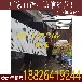 定制沖孔板圍擋江門專業圍擋廠家直銷各種金屬鋼板圍擋