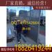 廣東省珠海市哪里有賣不銹鋼沖孔板沖孔廠也行