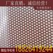 304不锈钢冲孔板冲孔板幕墙机房吸音板