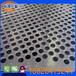 冲孔圆孔厂家供应铝板大孔1010直排列装饰孔板冲孔加工定制欢迎来电咨询
